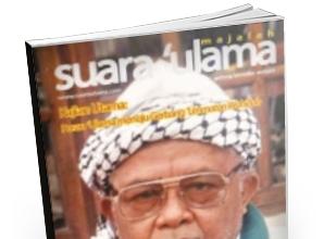 Majalah Suara Ulama